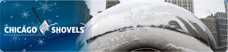 Подготовка Чикаго к зиме 2012-2013