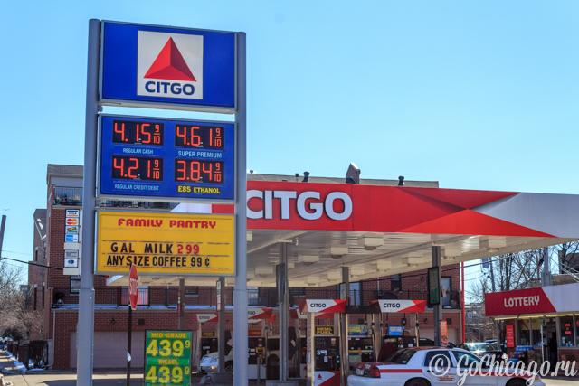 Стоимость бензина в США / Чикаго