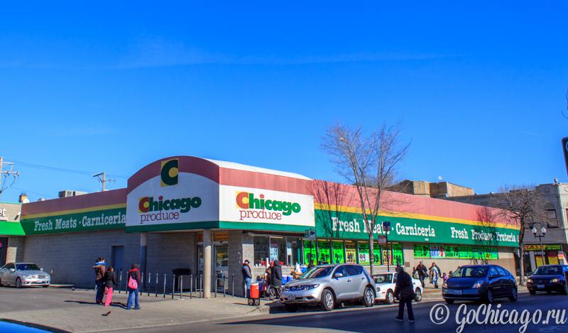 Chicago Produce