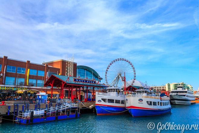Navy Pier / Военно-морской Пирс в Чикаго