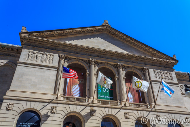 Институт Искусств Чикаго / The Art Institute of Chicago