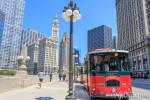 Wrigley Building в Чикаго