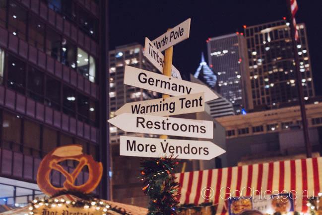 Christkindlmarket — немецкая рождественская ярмарка в Чикаго