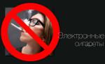 Запрет на электронные сигареты в Чикаго