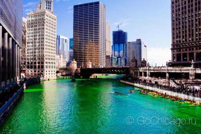 С Днем Святого Патрика, Чикаго!