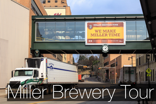 Miller Brewery Tour | Экскурсия на пивзавод Миллер