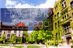 Гайд парк Чикаго   Hyde Park, Chicago