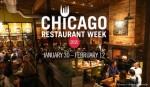 Ресторанная неделя в Чикаго | CHICAGO RESTAURANT WEEK 2015